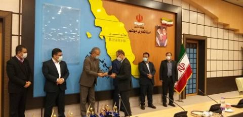 The top researchers of Bushehr province were praised