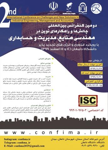 The Second International Conference on Challenges and New Solutions in Industrial Engineering, Management and Accounting